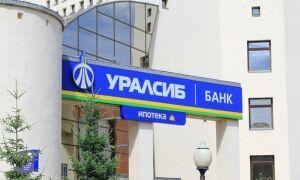 Банки партнеры УралСиб банка