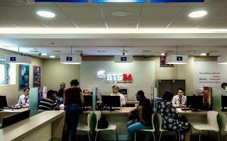 Банк ВТБ 24 Одинцово