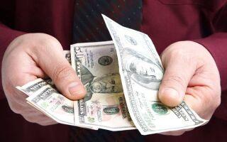 Обмен валюты в банке «Авангард»: выгодно, быстро, надежно