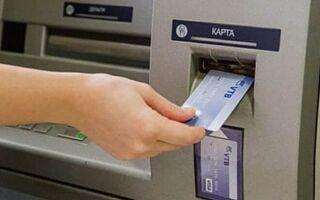 Банк ВТБ: банкоматы и партнеры