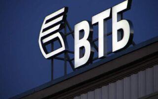 Банк ВТБ – отмена отзыва лицензии