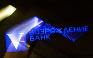 Банки-партнеры Возрождения