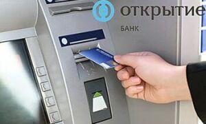 Партнерские отношения банка «Открытие»: взаимовыгодное сотрудничество и лояльность клиентов