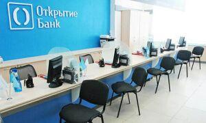 Банк «Открытие» для юридических лиц: преимущества работы
