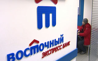 Банк Восточный Ногинск