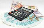 Банк УралСиб депозиты