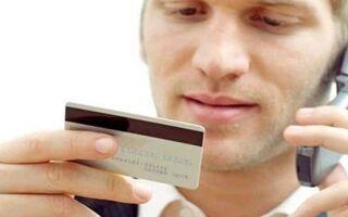 Горячая линия банка «Русский Стандарт» — эффективное средство для улучшения сервиса
