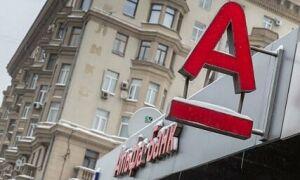 Альфа Банк в Пушкине