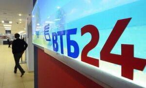 Банк ВТБ 24 Подольск