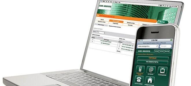 Мобильный банк «Авангард» — одно из лучших банковских приложений