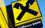 Райффайзен банк — надежность и комфорт вашего обслуживания