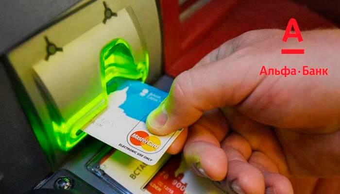 Www vostbank ru погашение кредита